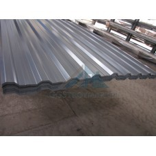 Профнастил С20  Pe 0,4 мм (эконом)  RAL 7004 серый